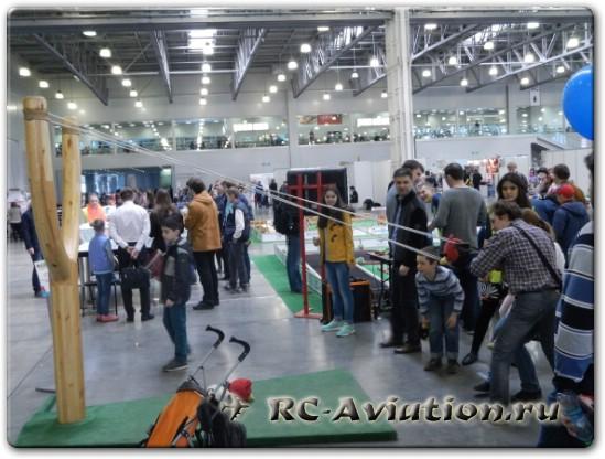 Hobby Expo 2014