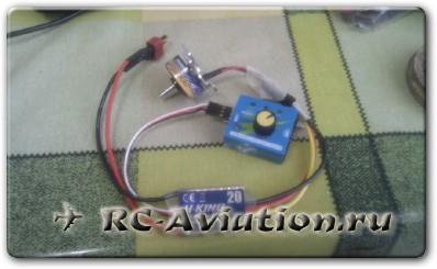 Подключение мотора donkey-ST2004-1550