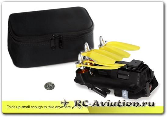 Складной трикоптер Pocket Drone
