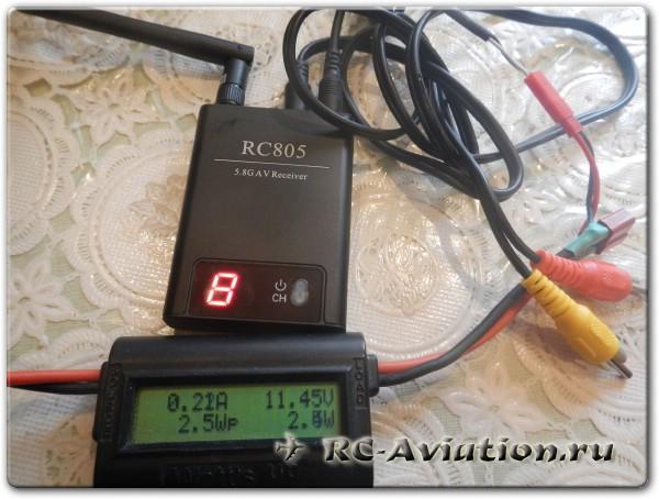 FPV 5.8ГГц 200 мВт