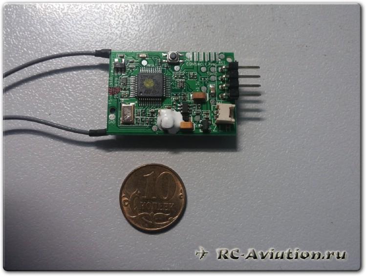 TGY-iA6C - приемник для FlySky FS-i6S