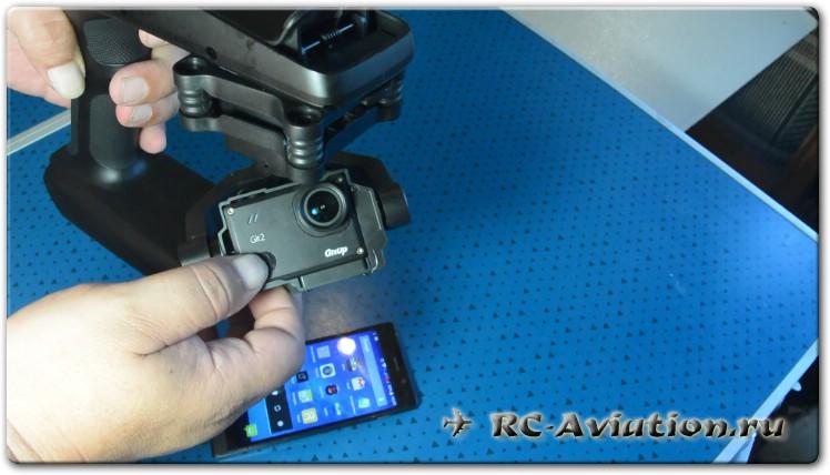 Steady Grip для экшен камеры