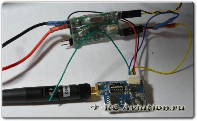 RCD 3060 OS Mini OSD FPV модуль