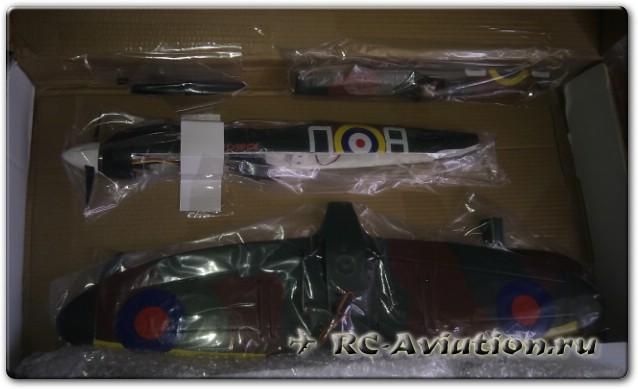 Spitfire Funfighter