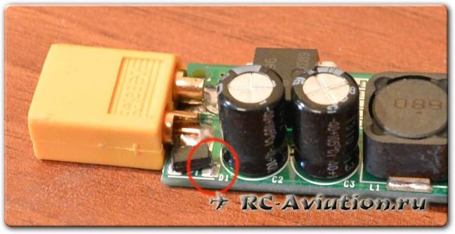Как починить зарядный адаптер для USB от LiPo аккумуляторов