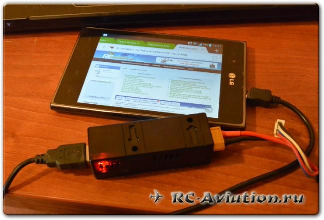 Как зарядить сотовый от LiPo аккумуляторов