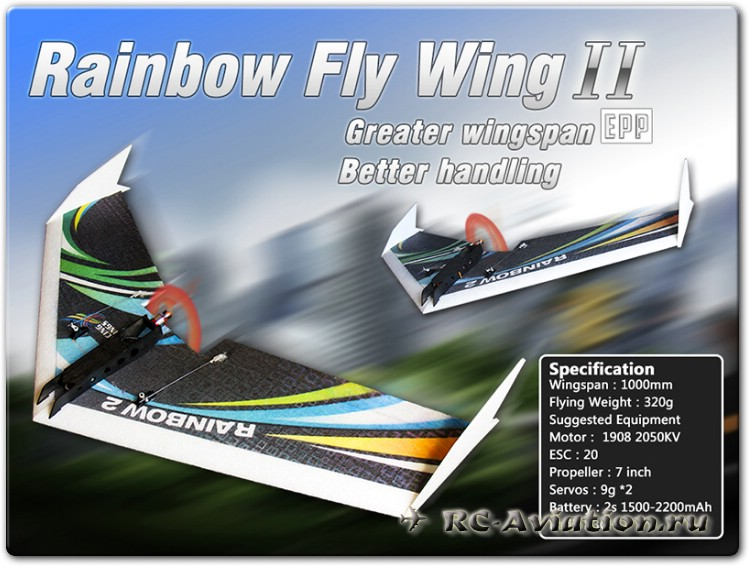 обзор ЛК DW HOBBY Upgraded Rainbow ?