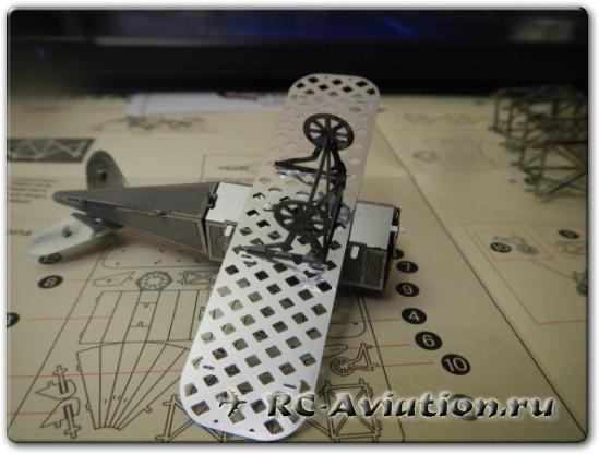 стендовая металлическая модель