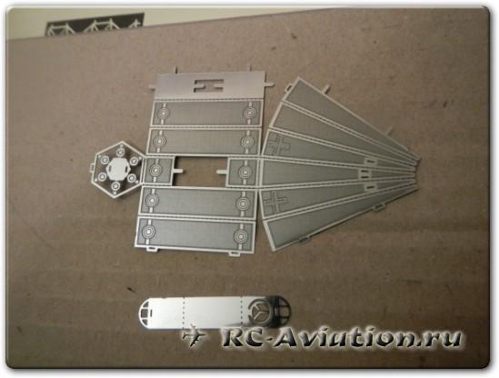 авиамодель из металла