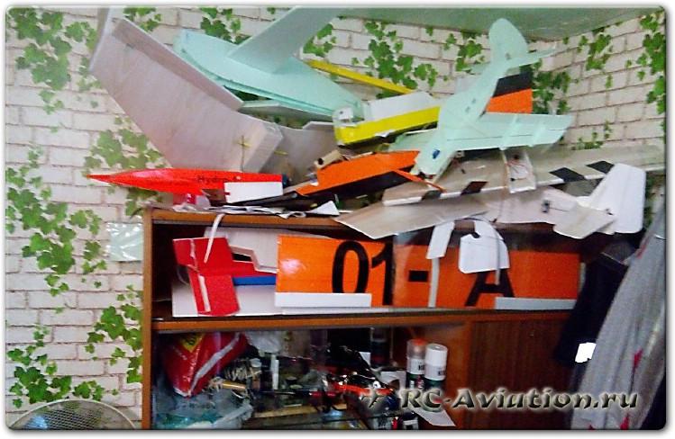 Хранение авиамоделей
