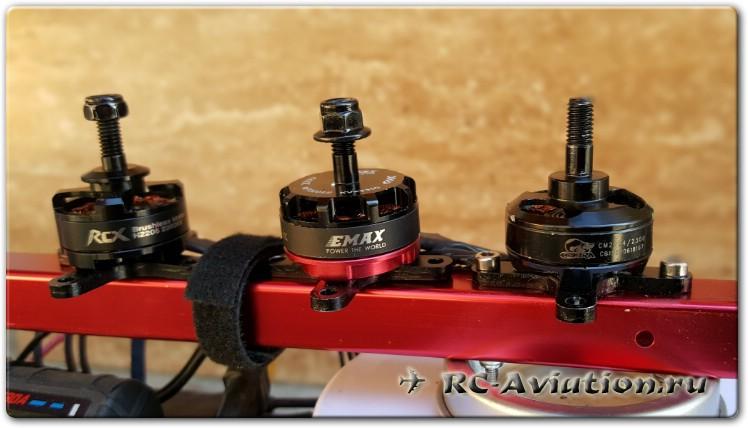 моторы для радиоуправляемой авиамодели