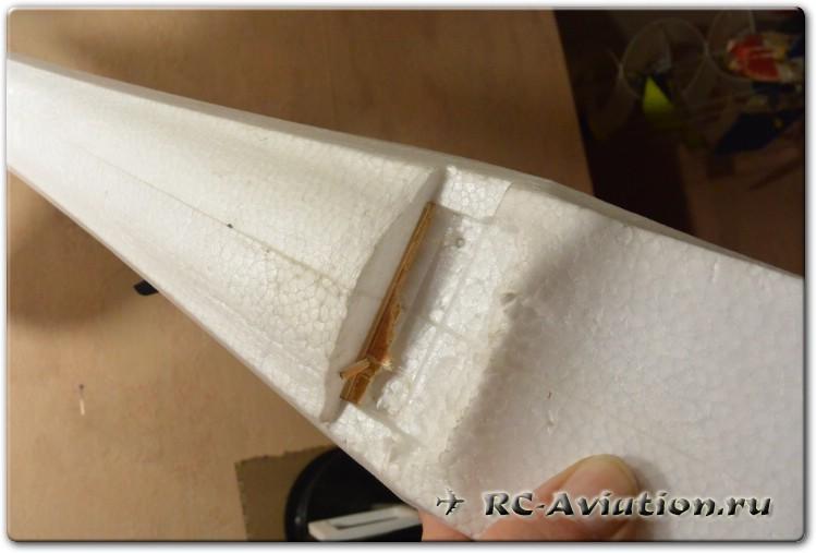 FPV доработки Volantex Ranger 757