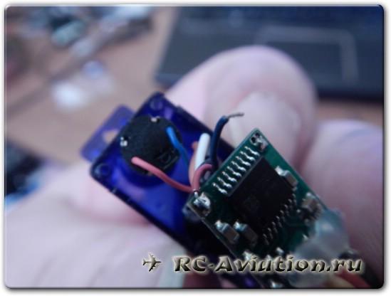 Тестирование аналоговых сервомашинок