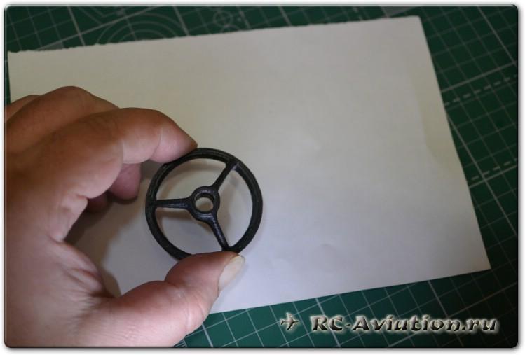 stick holder gimbal holder