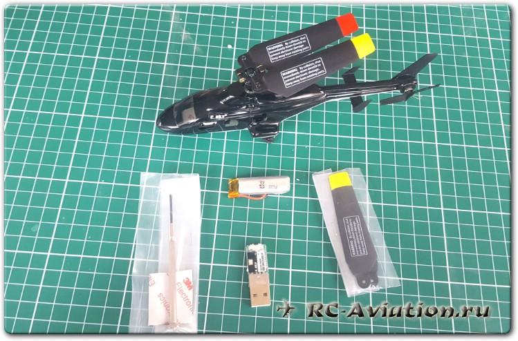 Обзор радиоуправляемого вертолета Esky F150X