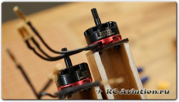 Чертежи радиоуправляемой авиамодели FT Super Bee