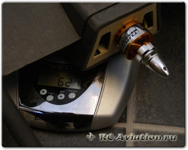 вес авиамодели Shadow 200