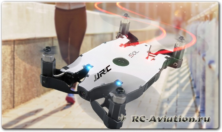 Обзор селфи дрона JJRC H49WH