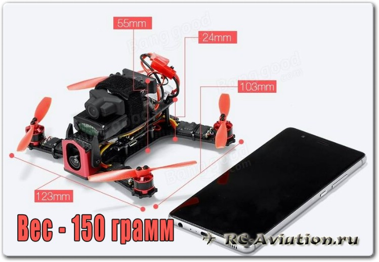 Обзор квадрокоптера Eachine Racer 130 Naze32 FPV Racer ARF with 720P HD ActionCam 700TVL Camera