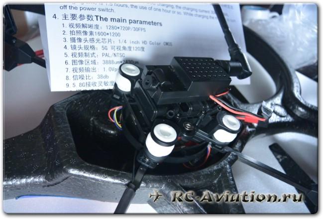 Радиоуправляемый квадрокоптер WLtoys v666