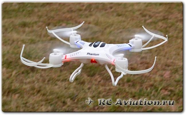Обзор квадрокоптера FY550