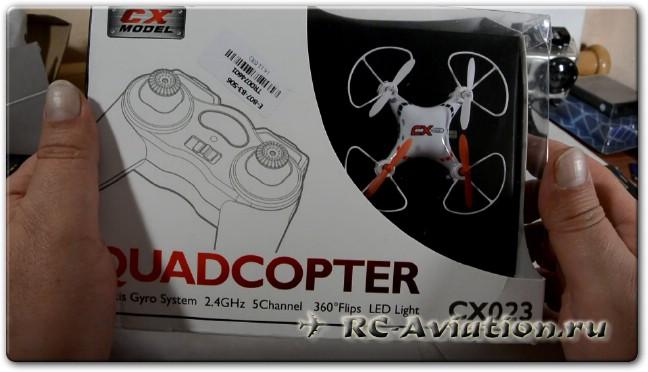 Обзор квадрокоптера CX023