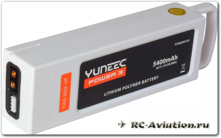 Аккумулятор для Yuneec Typhoon