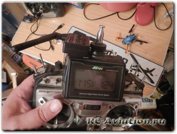 квадрокоптер Q-Bot