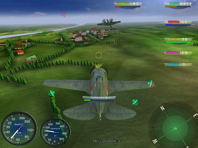 Игровой авиасимулятор Герои неба - вторая мировая