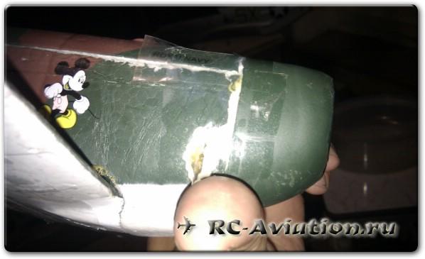 Делаем капот авиамодели из пластиковой бутылки