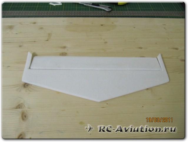 Изготовление авиамодели