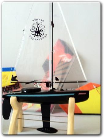 Самодельная яхта Черная Каракатица