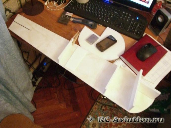 Изготовление самодельной RC авиамодели