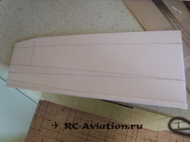 Заготовка крыла авиамодели своими руками