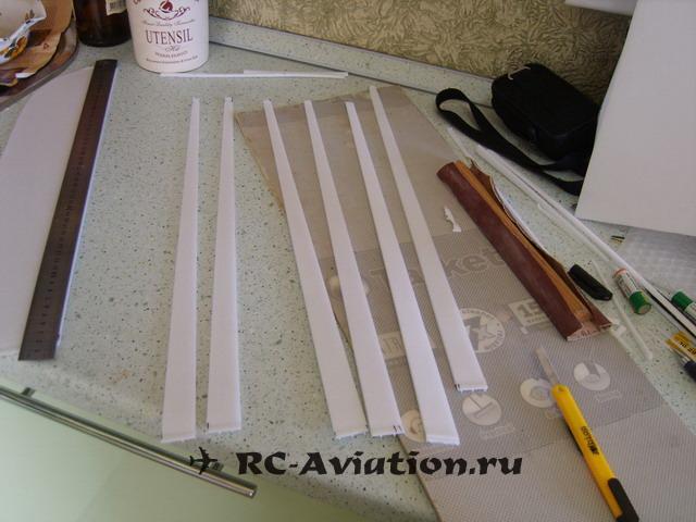 Лонжероны из потолочки для самодельной авиамодели