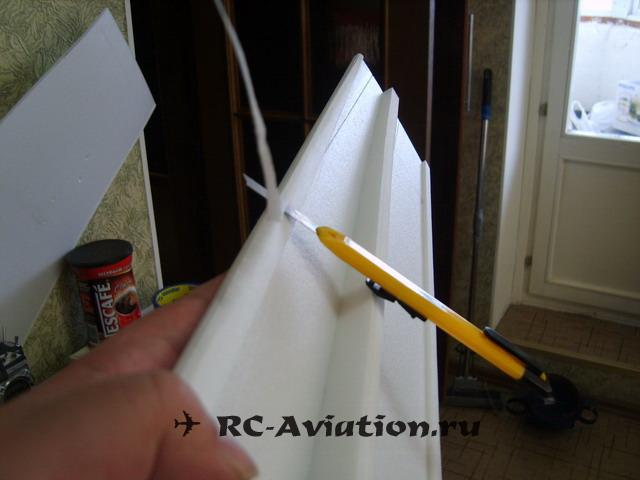 Передняя кромка крыла авиамодели