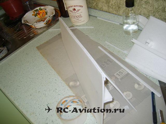 передняя кромка самодельной авиамодели