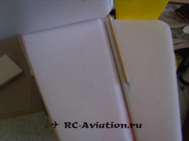 Руль высоты самодельной радиоуправляемой авиамодели
