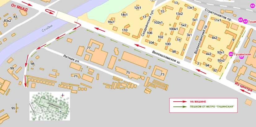 Карта проезда в RC-Club Тушино