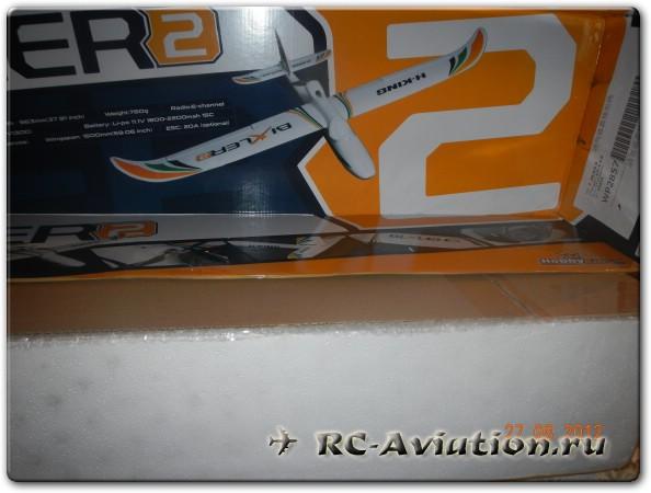 Коробка в которой прислали радиоуправляемую модель самолета Бикслер-2