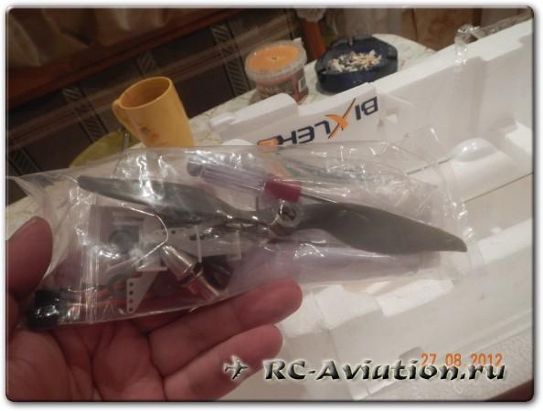 фурнитура в комплекте самолета Бикслер-2