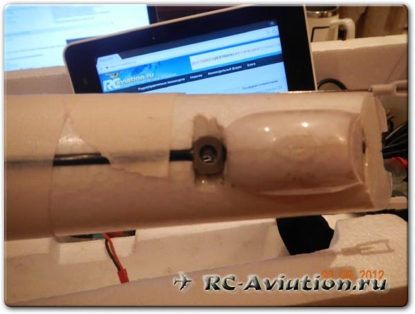 Доработка радиоуправляемой авиамодели Bixler 2
