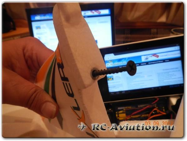 Радиоуправляемая модель самолета Bixler 2 - доработка