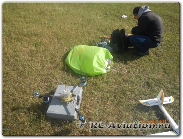 Радиоуправляемая модель трикоптера