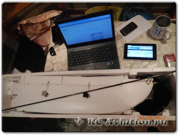 Радиоуправляемая модель самолета Bixler 2