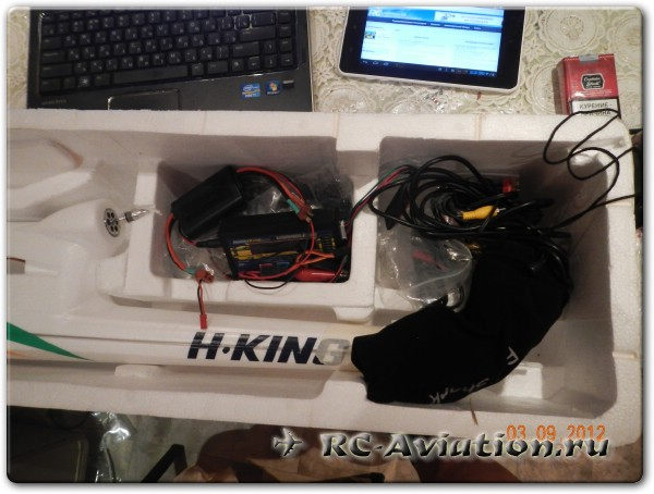 Доработка для комплекта радиоуправляемая модель самолета Bixler 2