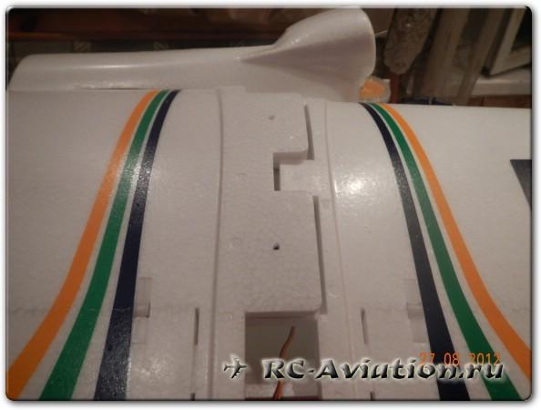 соединение крыла самолета Бикслер-2