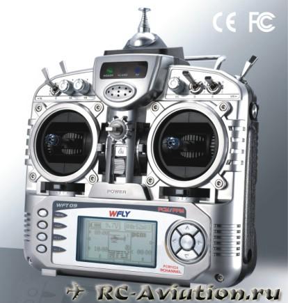 RC Аппаратура радиоуправления