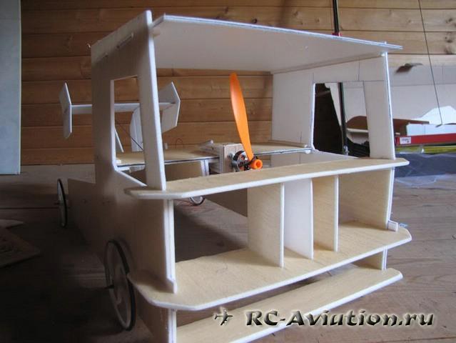 Изготовление летающего автомобиля