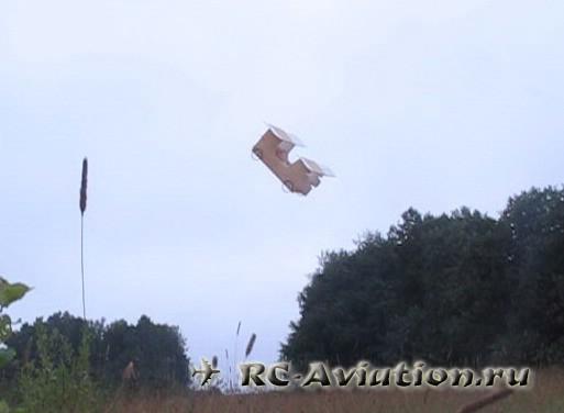 летающий грузовик